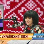 «Час української пісні» c Наталией Багмут