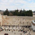 Программа – Израиль Сегодня
